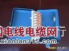 电缆分线盒金尊娱乐平台图片展示