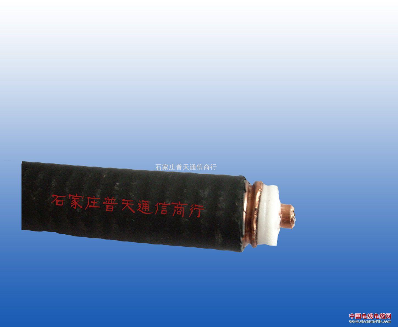 射频电缆HCAAYZ-50-22金尊娱乐平台图片展示