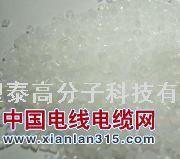 南京塑泰马来酸酐接枝增韧剂金尊娱乐平台图片展示