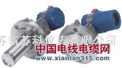 法兰式液位变送器产品图片展示