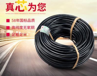太阳电缆多芯耐油橡套铜软线金尊娱乐平台图片展示