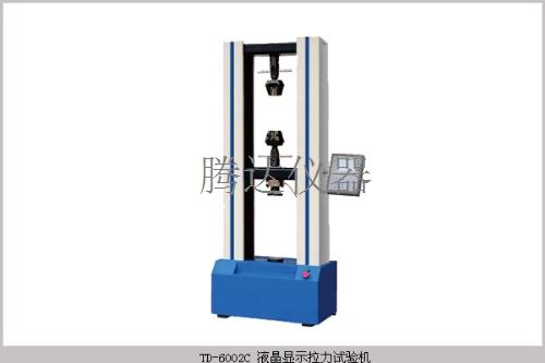 数显电子拉力试验机-液晶拉力机试验机-腾达仪器产品图片展示