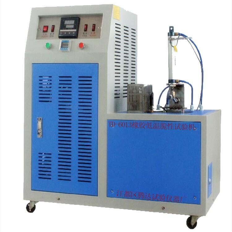 橡胶低温脆性试验机 金属冲击试验机-腾达仪器产品图片展示