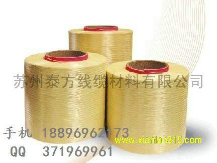 芳纶丝 杜邦凯芙拉绳 防弹丝产品图片展示