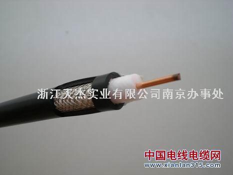RG11射频电缆金尊娱乐平台图片展示