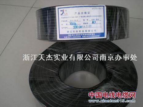 射频电缆SYV75-3金尊娱乐平台图片展示
