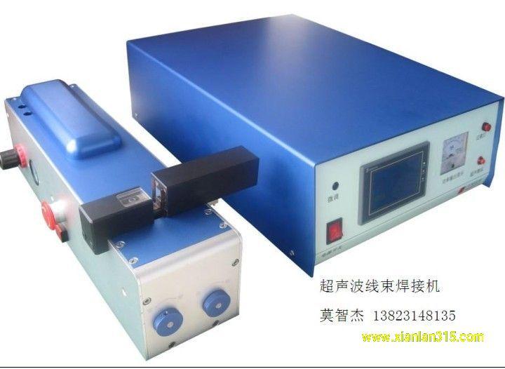 铜片焊接机 黄铜片焊接机 紫铜片焊接机 铜片铜线焊接机产品图片展示