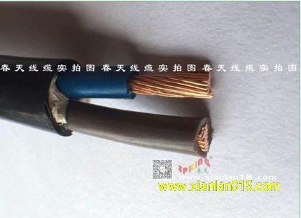 软电源线缆(颜色可选)-春天线缆产品图片展示