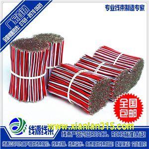 UL1007电子连接线|电子线材规格|电子线标准厂家加工产品图片展示