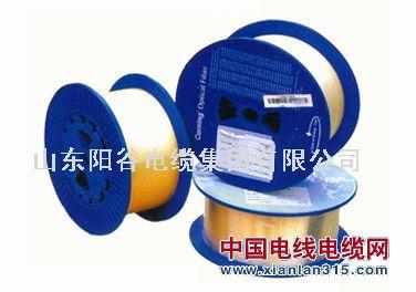 光纤-阳谷电缆集团金尊娱乐平台图片展示