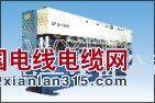 履带式牵引机QPQ金尊娱乐平台图片展示