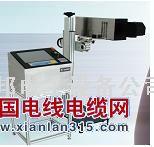 华邦高解像喷码机K100产品图片展示