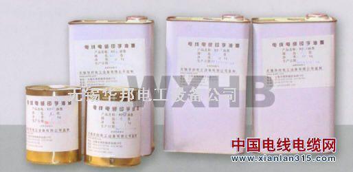 金尊国际印字油墨RP-2适用聚氯乙稀(PVC)材料金尊娱乐平台图片展示