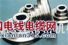 拉丝机塔轮,导轮,产品图片展示