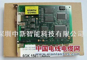 易胜博ysb88手机版通讯CP5611卡产品图片展示