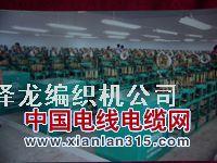 高温线编织机产品图片展示