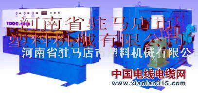 河南驻马店金尊国际履带牵引机金尊娱乐平台图片展示